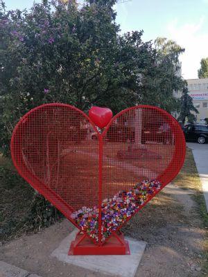 Nemocnica AGEL Komárno dostala srdce vďačnosti